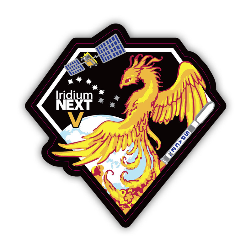 Launch Five Sticker